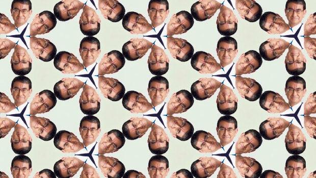 「今流行りの河野太郎さんの背景画像コッソリ作った!」 河野太郎大臣「ヤメレ。」