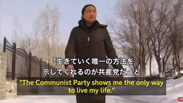 英BBCリポート「中国のウイグル人収容所で拷問された女性の証言」