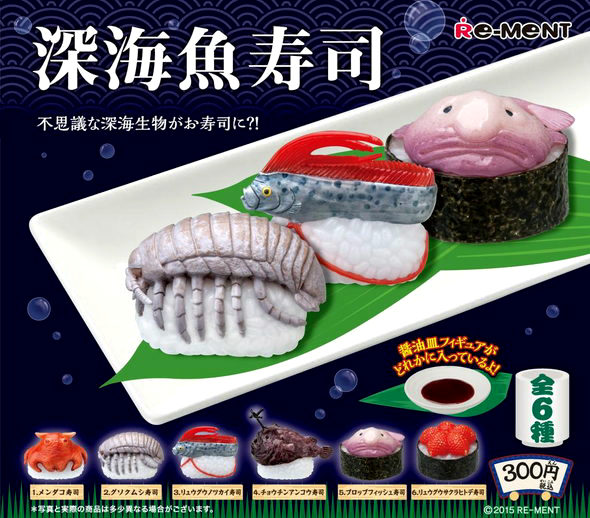 Re-Ment「深海魚寿司」全6種セット1