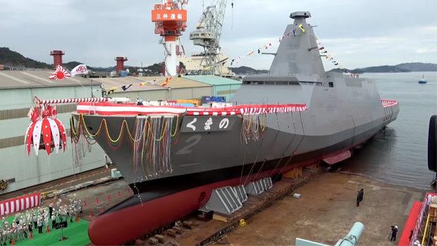 海上自衛隊公式、最新鋭のステルス護衛艦「くまの」命名式・進水式