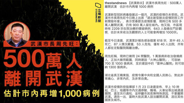 【中国】武漢市長「武漢を隔離する前に500万人が武漢から逃げた。」、日本へも…