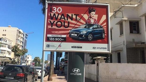 【韓国】モロッコの現代自動車の看板が「旭日旗」!日本車に見せたかったのか?