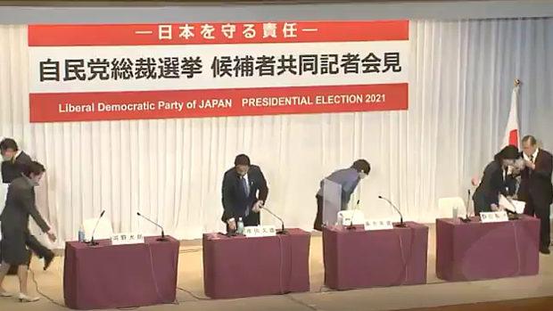 総裁選、共同記者会見が終了し退出する際、国旗に一礼して退出したのは誰だ?