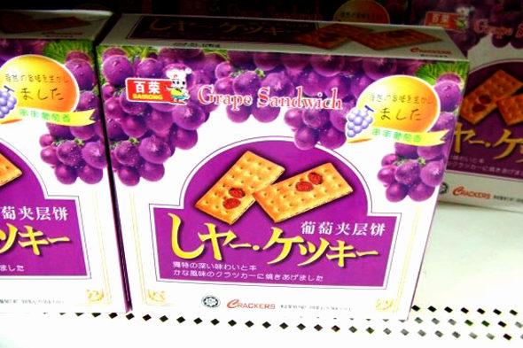 中華では日本語包装がとても喜ばれる!3