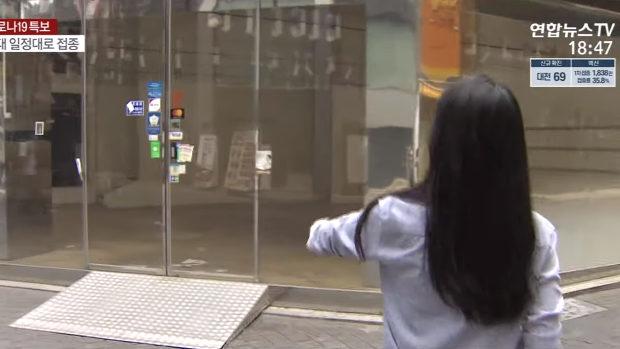 【韓国】ソウルの繁華街「明洞」=半数近くが空室!