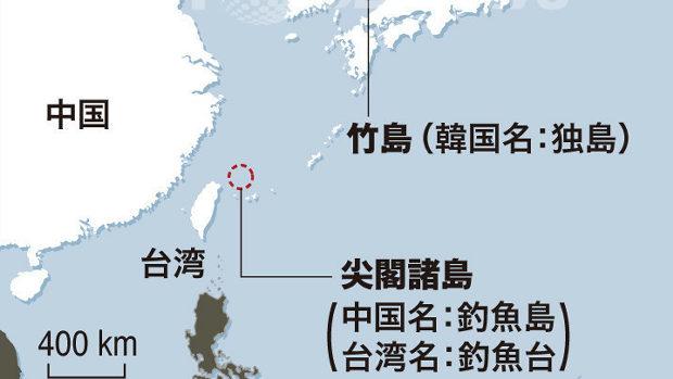 自民・長島議員「日本の新聞は尖閣諸島の後に(中国名:釣魚島)と書く慣習をやめるべき」