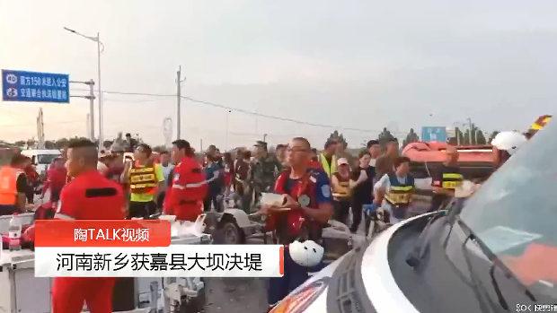 中国、「ダムが決壊した!早く逃げろ!」急いで逃げ出す住民たち