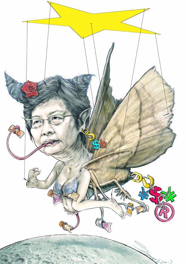 【香港】NHKが行政長官「林鄭月娥」の名を「蛾」と誤表記!-3