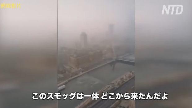 中国、武漢の不可解な連日のスモッグ!都市機能が停止しているのになぜ?