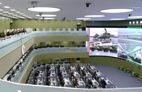 NDCC、ロシア国家防衛指揮センター2