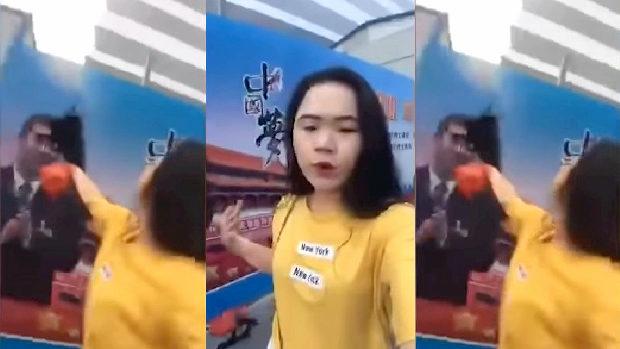 中国、習近平の看板に墨をぶっかけた女性、当局に監禁され精神薬投与か…!?