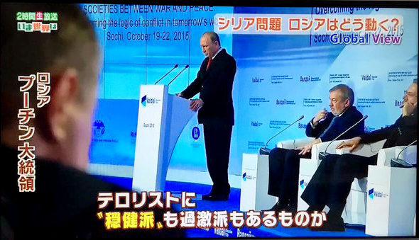 【ロシア】またしてもプーチンのブラックジョーク