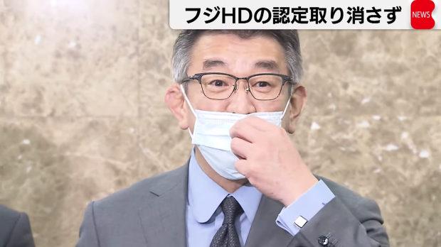 【フジ 外資規制違反】武田大臣「認定取り消しはできない」