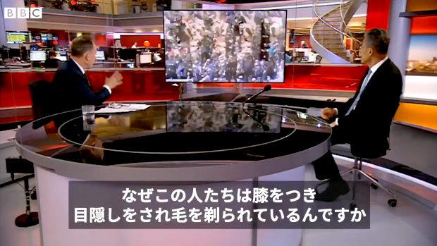 英BBC、中国大使を呼んでウイグルのヤバい映像を見せ「説明してください」