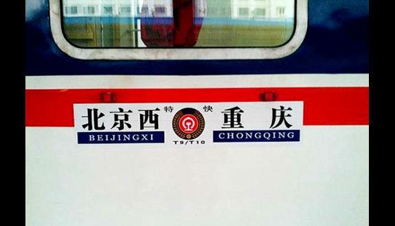 【中国】靴を脱いだ足が臭い!列車内で中年女と若い女が掴み合い1