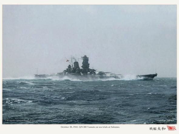 戦艦大和。艦艇写真のデジタル着彩1