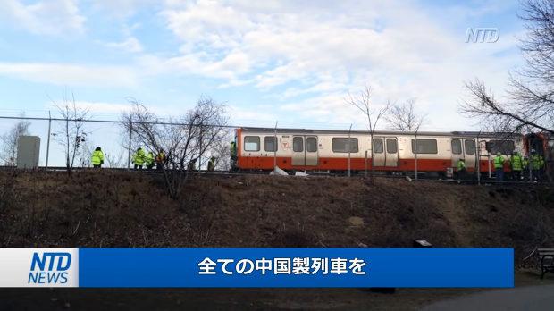 中国製の地下鉄車両が4度目の故障=米国