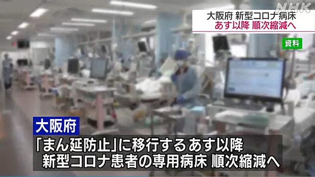 維新・足立康史「NHK、ちゃんと仕事しないなら、分割でなく完全に解体廃止するゾー。」