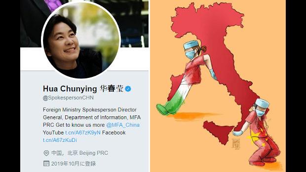 【中国】イタリアで「中国国歌演奏と感謝」は作り話!中国外務省がフェイク映像を拡散