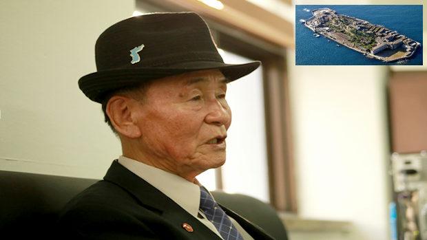 軍艦島、自称強制徴用の韓国人「脱出して溺死した死体を焼却する煙を見た。」