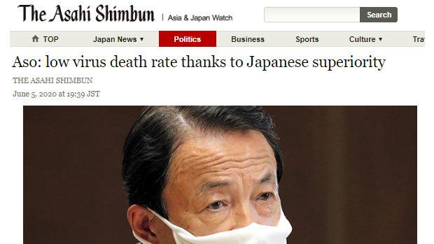 朝日新聞、麻生発言の「民度」を「superiority(優越性)」と英訳し世界に配信!ひどい