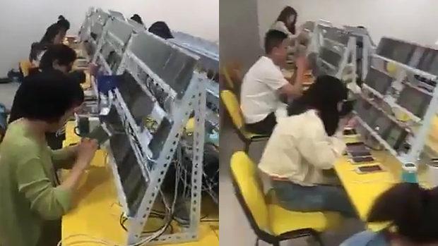 中国、世論操作工作員(八毛)達の職場の様子