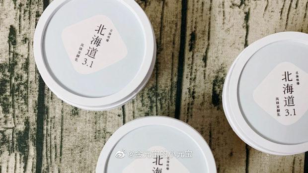 【中国】人気の「北海道ヨーグルト」、日本の商品のように見せかけて、実は中国製