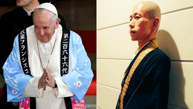 「ローマ教皇のお言葉 vs. 日本のとある住職のお言葉」、 説得力の差は歴然!