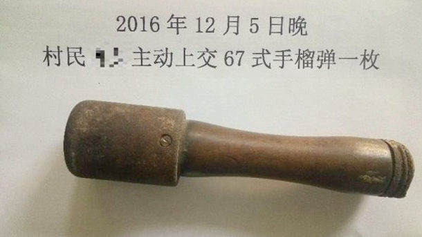 20161225-1
