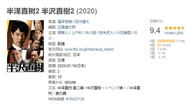 20200802-4