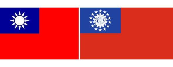 左:台湾国旗、右:ミャンマー旧国旗