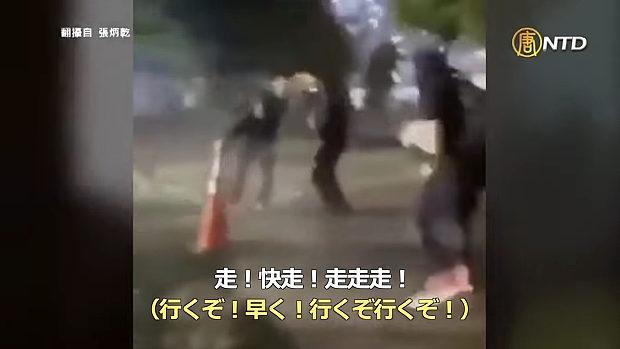 米ホワイトハウス付近の抗議現場で飛び交う中国語!