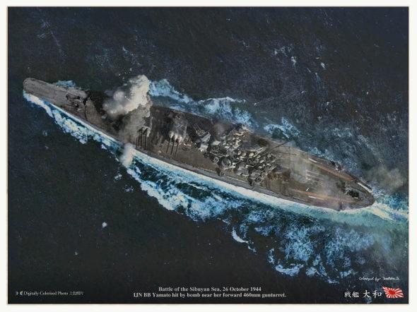 戦艦大和。艦艇写真のデジタル着彩2