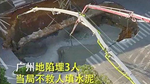 【中国】道路陥没で3人落下もセメント注入したアレ、政府に抗議した家族が消息不明