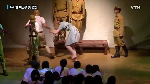 【韓国】ミュージカル「慰安婦」、ブロードウェーワールドLAアワーズで作品賞など3冠