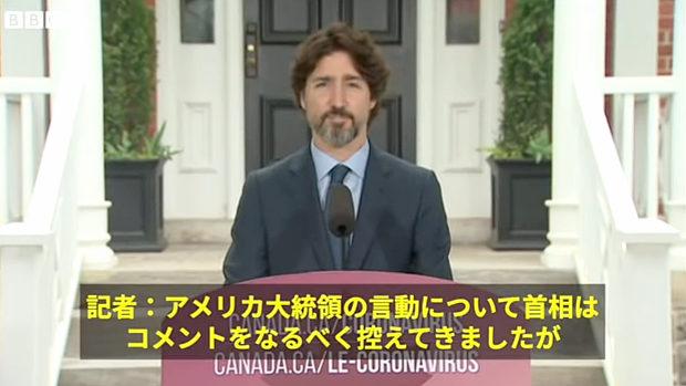 カナダ・トルドー首相