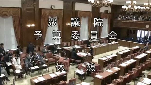 国会、また野党が欠席!立憲・国民・共産・社民は無視して予算委員会が開始