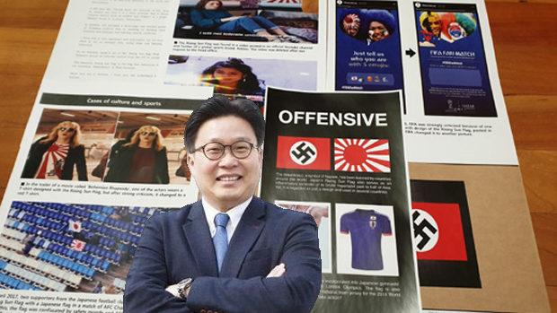 【韓国】またあの教授!今度はIOCのバッハ会長に東京五輪での「旭日旗応援禁止」要請-1