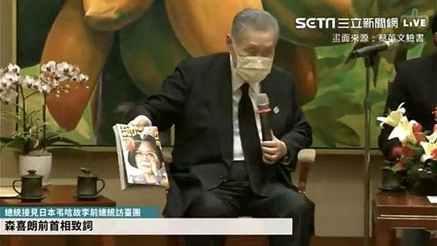 【台湾】森元総理、東京駅で買った漫画「ビッグコミック」を蔡英文総統にプレゼント