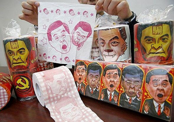 【中国】香港長官の似顔絵が描かれたトイレットペーパー1
