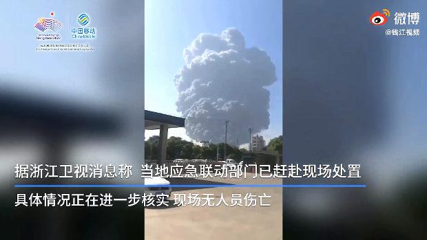 中国、またまた化学工場が爆発、大火災!