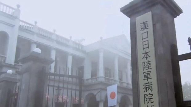 中国の抗日ドラマに登場する「日本陸軍病院」が威圧的だ!と爆笑、話題に
