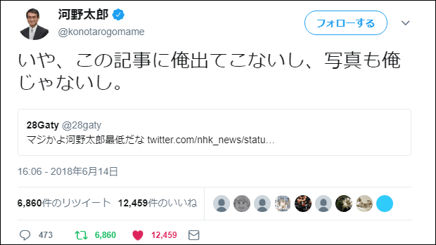 20180616-1
