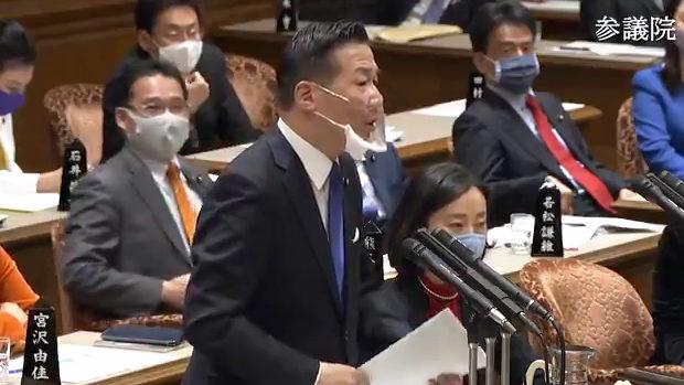 【国会】立憲・福山議員