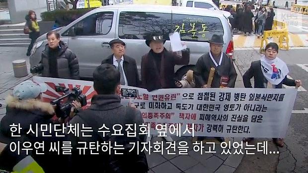 韓国、慰安婦デモ vs. 慰安婦像撤去デモ!日本大使館前で挑発合戦、衝突