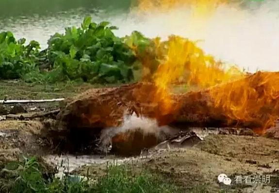 中国、奇怪な現象!なんと井戸の水が燃え出す!1