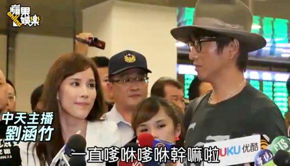 台湾の女子アナ劉涵竹が木村拓哉に敬語を使わずにタメ口