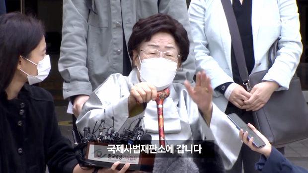 【韓国】元慰安婦「国際司法裁判所にいくしかない」