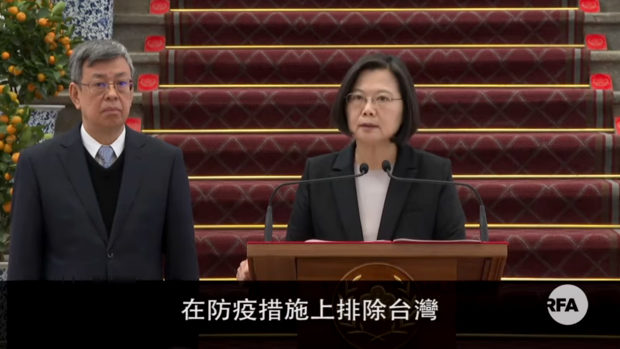 【台湾】蔡英文総統、WHOが中国の新型肺炎情報を台湾に共有しないことを批判
