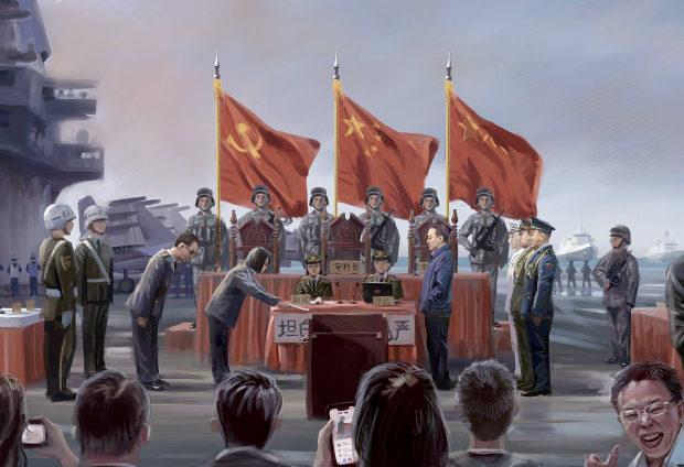 【中国】台湾・蔡英文が中国空母で「降伏文書の調印式」を描いた絵が中国ネットで話題に-2